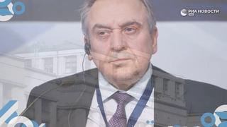 Недельный обзор новостей: что происходило в Крыму и не только // РИА Новости Крым