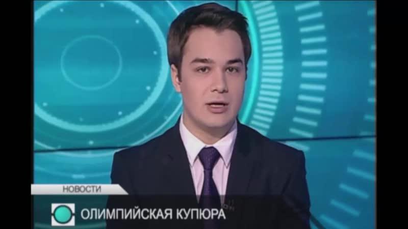100 рублей Сочи Интервью с автором дизайна банкноты