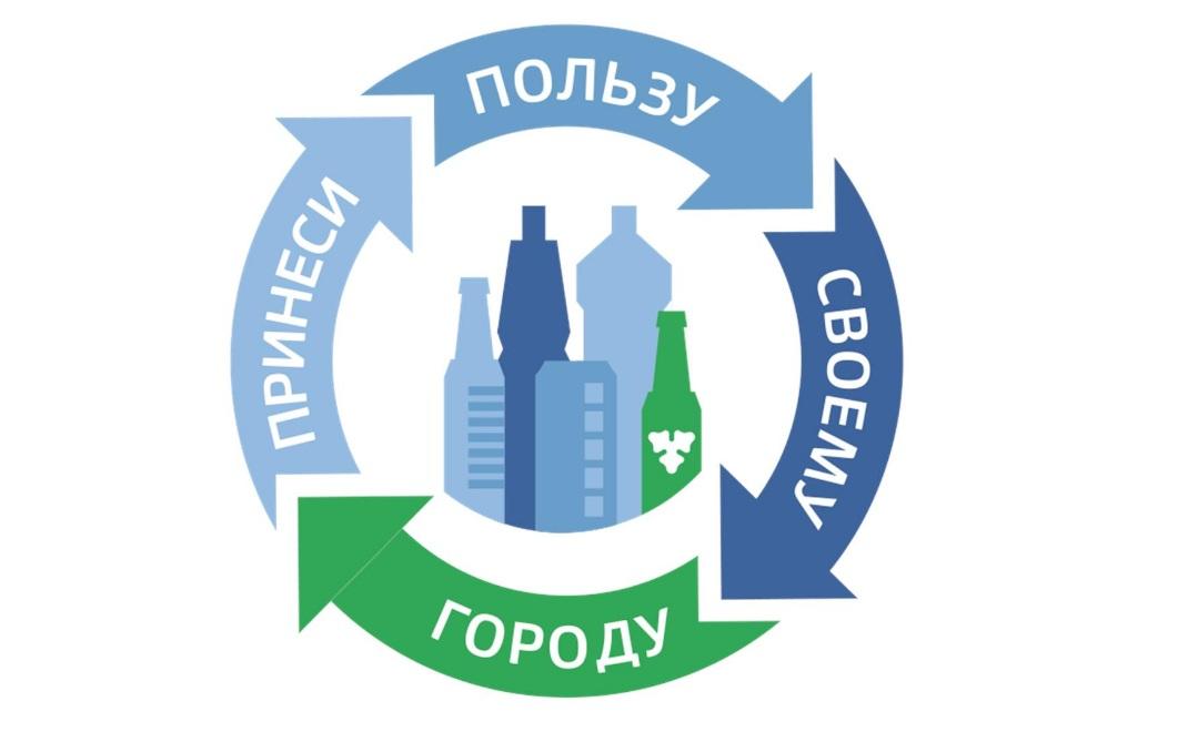 Компания «Балтика» и экологи Таганрога увеличат сбор упаковки на переработку