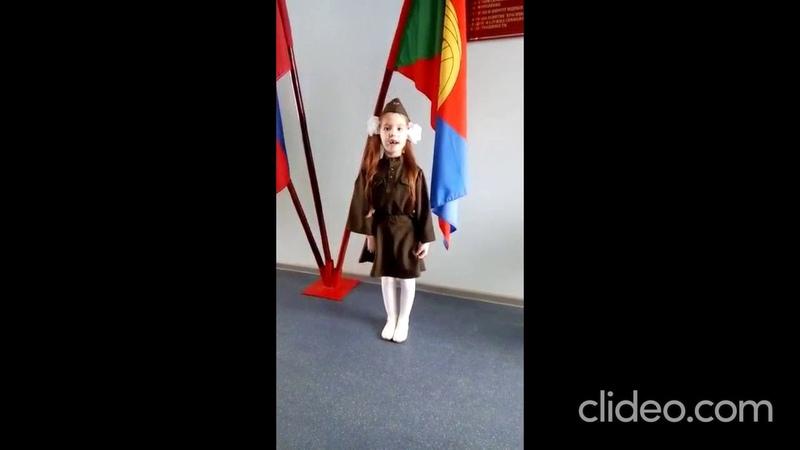 245 Докторова Вероника МАУ ДО ДШИ Грязинского муниципального района Липецкой области