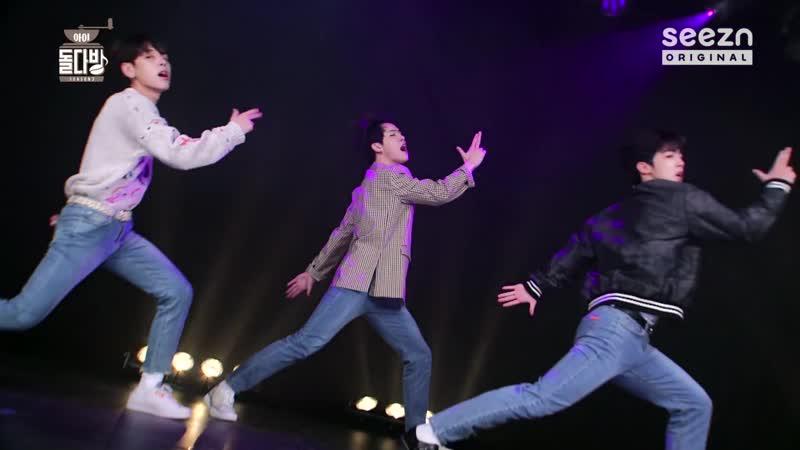 WEi 위아이 ♪ Kim Dong Han 김동한 Kim Yo Han 김요한 Jang Dae Hyeon 장대현 Love Shot 아이돌다방 STAGE