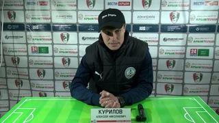 Алексей Курилов: «Моя оценка бригаде судей - 5»
