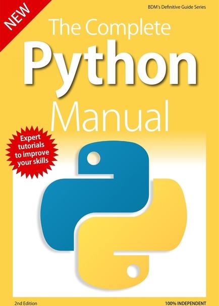 2019-05-17 Python Complete Manual