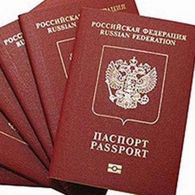 Как быстрее получить загранпаспорт в волгодонске