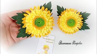 Такие Вы ещё не делали!!!/ Цветы из фоамирана/Хризантема Канзаши/Foamiran Flower Making Tutorial/DIY