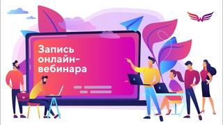 ТУРБО СТАРТ — космические итоги мая от