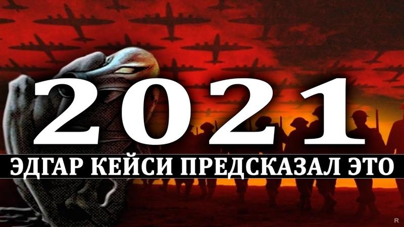 2012 ЛАЗАРЕВ ВОРОНИН И ЗАРАЕВ О СМЕНЕ ЭПОХ И ГЛОБАЛЬНЫХ ИЗМЕНЕНИЯХ
