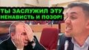 Депутат Бондаренко унизил Путина в глазах жуликов и воров из Единой России! RTN