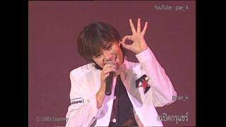 Tata Young ทาทา ยัง - Tata Special Concert ตอน I Love You #เปิดกรุแชร์