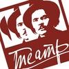 Театр имени М.Горького в Минске