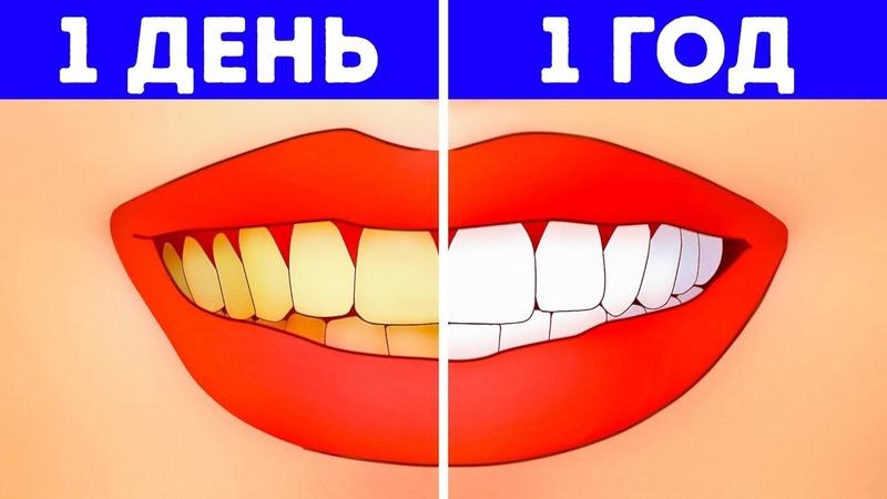 Что Будет Если Не Чистить Зубы Год
