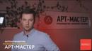 Ниша наружная реклама отзыв о услуге настройке Яндекс Директ и Google Ads