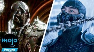 ТОП 10 Персонажей, Которых Мы Надеемся Увидеть В Сиквеле Mortal Kombat
