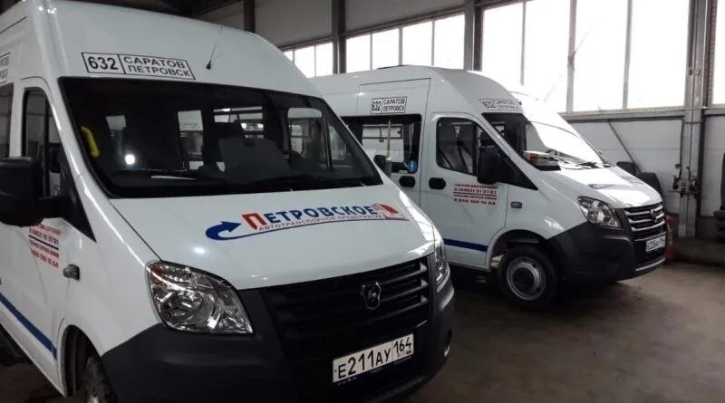 Петровчане — жители города и сёл — могут приобрести льготные проездные билеты