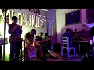 Гужевая Повозка – Концерт в Жуковском (Арт-кафе Мельница, )