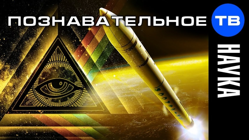 Космическая гонка Грандиозный обман Хозяев Земли Артём Войтенков