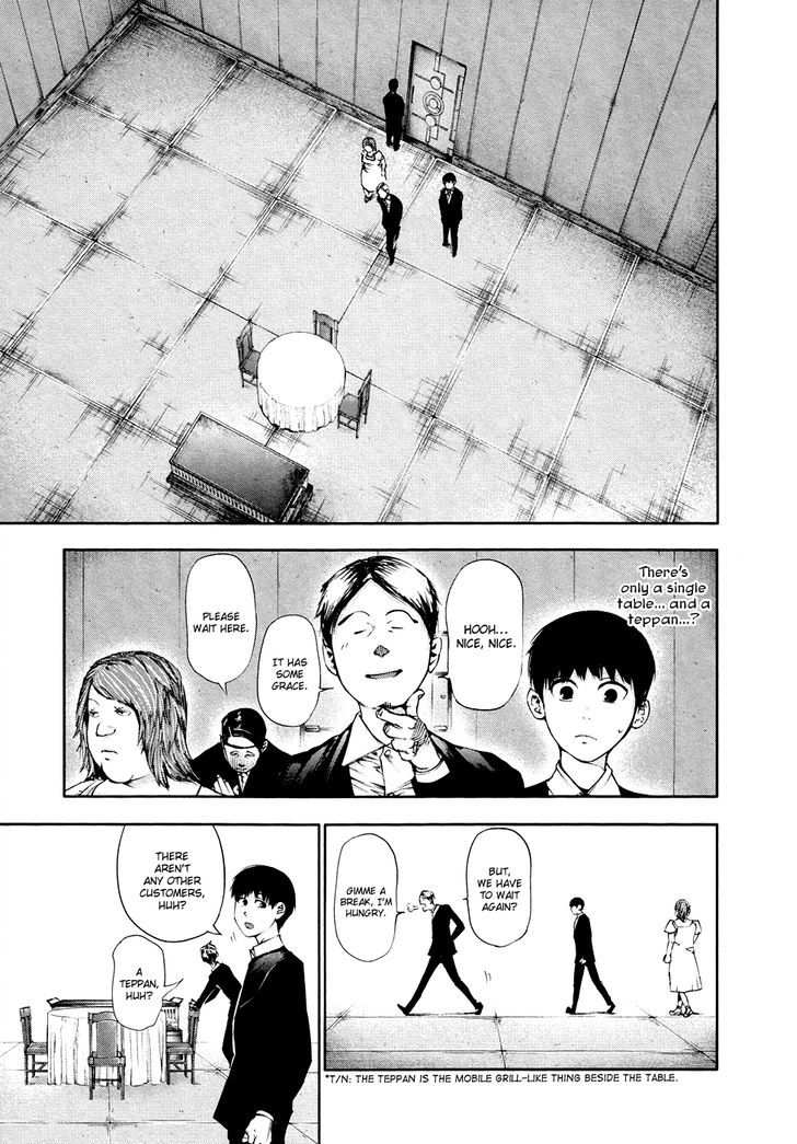 Tokyo Ghoul, Vol.4 Chapter 37 Banquet, image #8