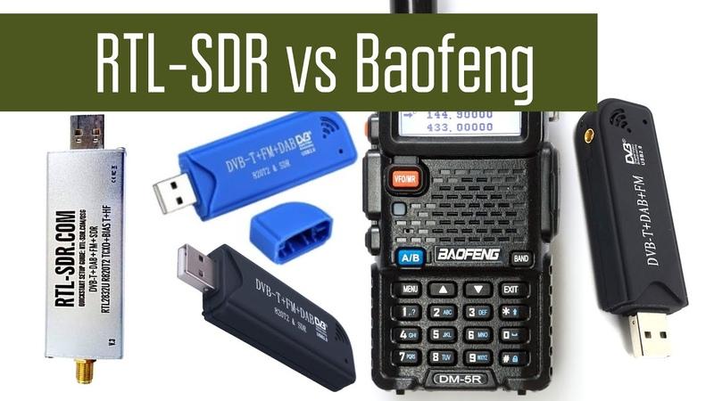 RTL-SDR и Baofeng. Где приёмник хуже
