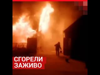 Сгорели заживо. Пожар в доме престарелых в Башкирии