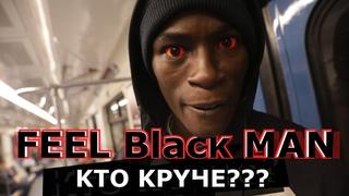 FeeL - Кто Круче  (Премьера клипа, 2020)