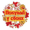 Личный фотоальбом Алексея Ермолова