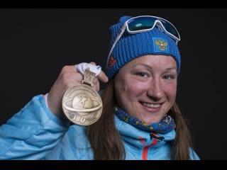 Ольга Подчуфарова, чемпионка Мира по биатлону.