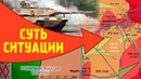 Почему Белоруссия стала костью в горле НАТО