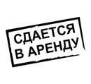 Объявление от Leska - фото №1