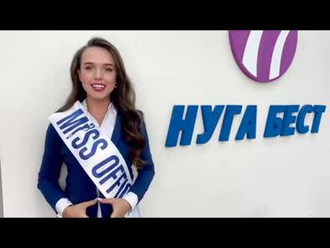 Дилер Нуга Бест Вероника вышла в полуфинал Международного конкурса Мисс офис 2020