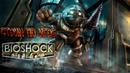 Cтрим по игре BioShock ► Дикий Восторг ► 2