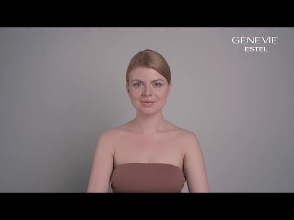 Genevie Тонизирующий cамомассаж