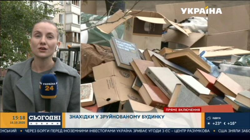 Вибух квартири на Позняках знайдені пістолети рушниці та гранати
