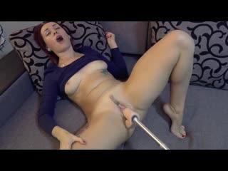 Фантастическое расслабление с секс-машиной (wife, milf, anal, mom, mother, дылдо, вибратор, мастурбация, любителькое)