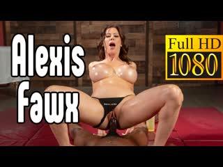 Alexis Fawx большие сиськи big tits [Трах, all sex, porn, big tits, Milf, инцест, порно blowjob brazzers секс анальное порно