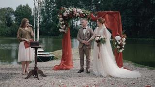 Vladislav + Lolita | Wedding Film