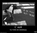 Персональный фотоальбом Егора Нестерова