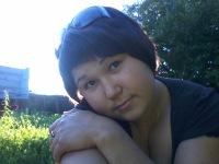 Тюменцева Ксения