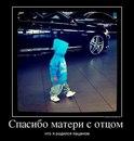 Персональный фотоальбом Игоря Измайлова