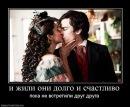 Личный фотоальбом Владимира Шелковникова