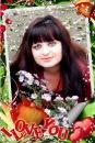 Персональный фотоальбом Олеси Пашко