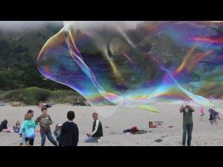 Гигантские мыльные пузыри - Giant Stinson Beach Bubbles (Canon 550D)