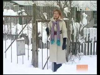 Русские финны: где Родина?