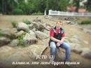 Персональный фотоальбом Алексея Чураева