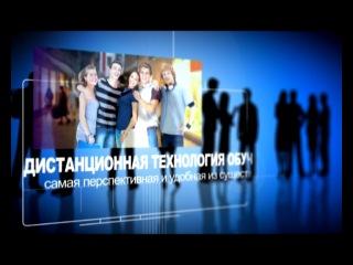 Promo for RFIE