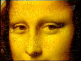 """Тайны и загадки картины Леонардо да Винчи """"Мона Лиза"""" (""""Джоконда""""), фильм из цикла BBC"""