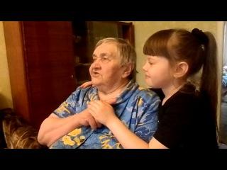 9 мая,поёт моя бабуля!Прослушайте,с приколом!
