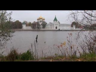 Чудеса России. Ипатьевский монастырь