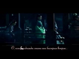 Kyuhyun(super junior) - rain of blades (ost god of war)