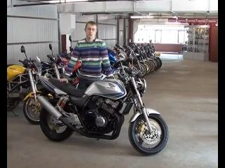 Покупка первого мотоцикла