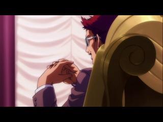 [anidub] поющий принц реально 2000% любовь [10] [animan & nika lenina]